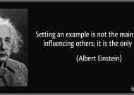 Influencing others to achieve your goals