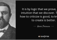 Do you use intuition or logic for decision making?